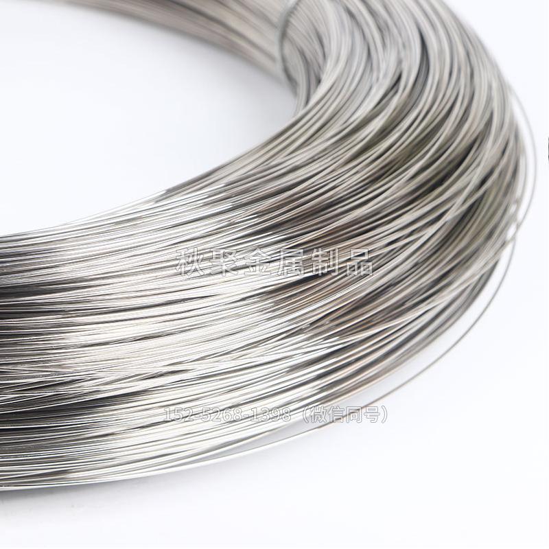 不锈钢盘丝